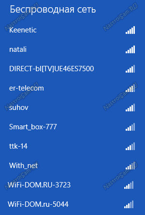 wifi-network-online.png