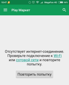google_play_1.jpeg