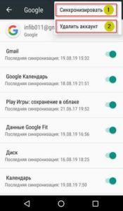 google_play_10.jpeg