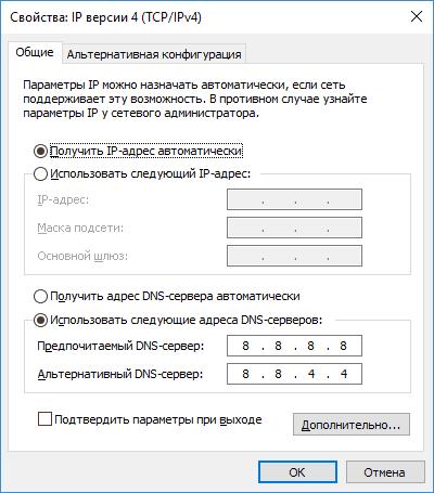 ipv4-ethernet-settings.png