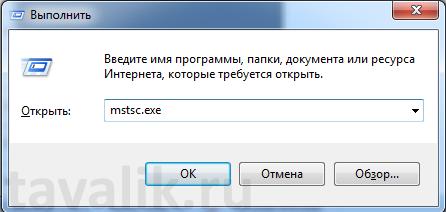 rdp-klient-windows_01.png