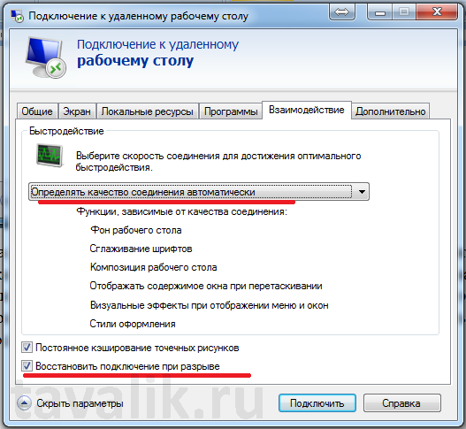 rdp-klient-windows_12.png