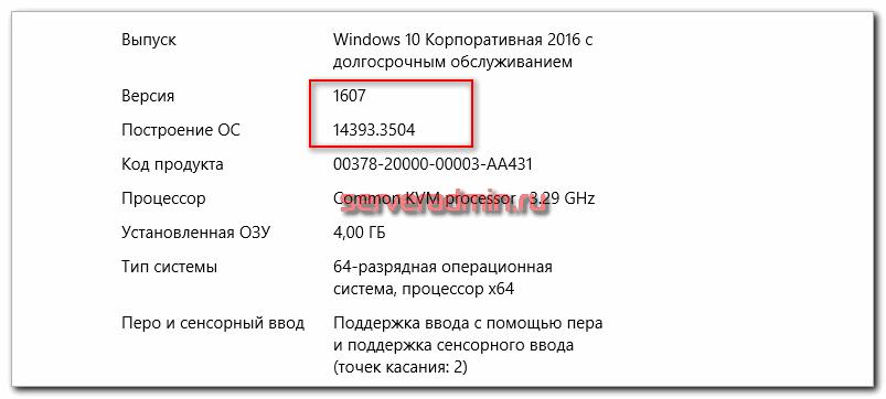 windows10-terminal-server-02.png