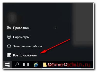 windows10-terminal-03.png