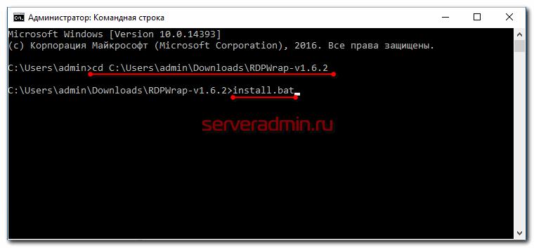 windows10-terminal-server-03.png