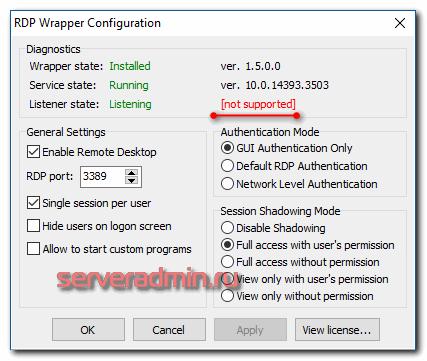 windows10-terminal-server-05.png