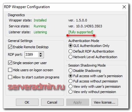 windows10-terminal-server-06.png