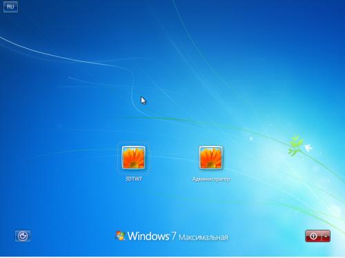 logon-windows7-500x375.png
