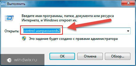 bez-pass-2.jpg