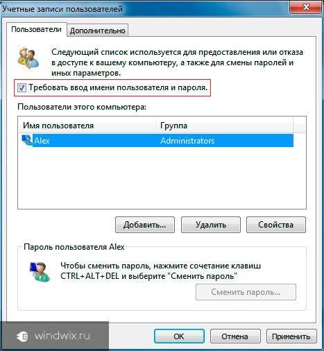 bez-pass-3.jpg