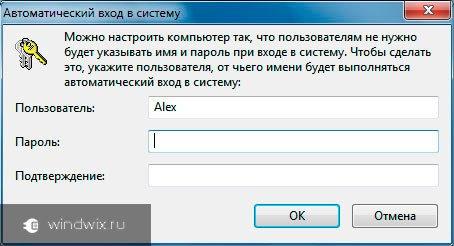 bez-pass-4.jpg