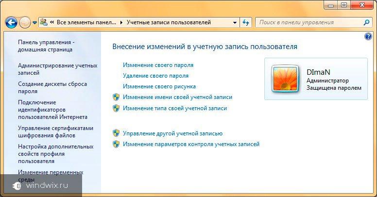 bez-pass-5.jpg