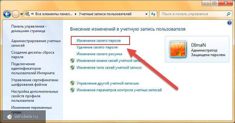 bez-pass-6.jpg