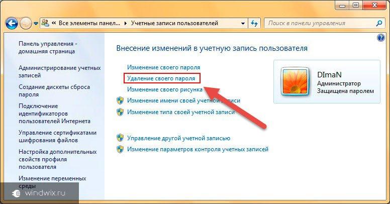 bez-pass-8.jpg