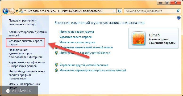 bez-pass-9.jpg