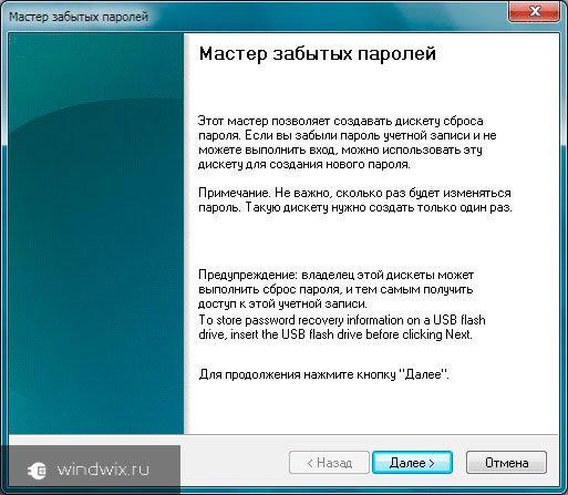 bez-pass-10.jpg