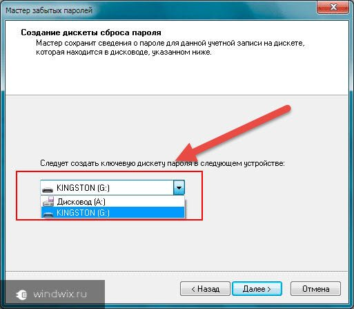 bez-pass-11.jpg