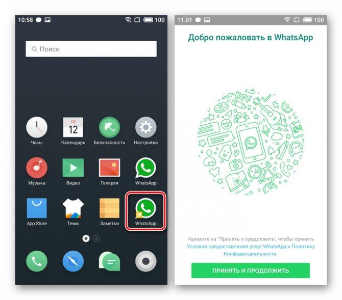 whatsapp-dlya-android-flymeos-kopiya-messendzhera-sozdana-zapusk.jpg