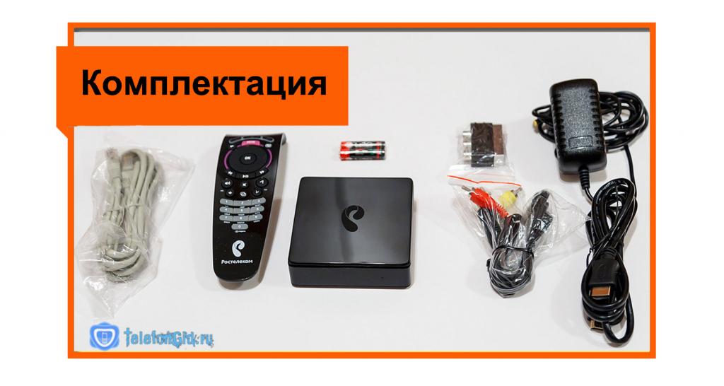 TV-pristavka-Rostelekom-dlya-televizora2-1024x546.png