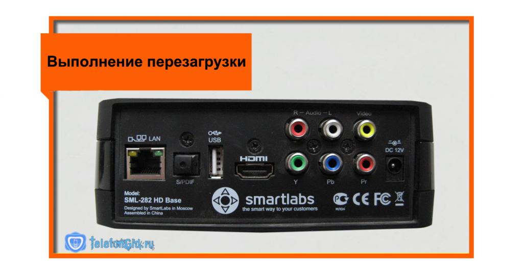 TV-pristavka-Rostelekom-dlya-televizora5-1024x546.png