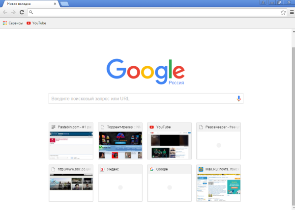 google-chrome-600x428.png