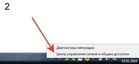 tsentr-upravleniya-besprovodnymi-setyami-2.jpg