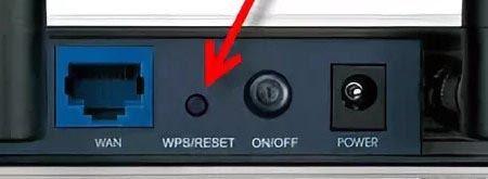 vhod-v-router-tplink-14.jpg