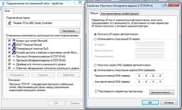 svojstva-protokola.jpg
