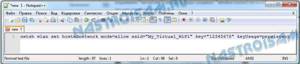 virtual_wifi-01.jpg