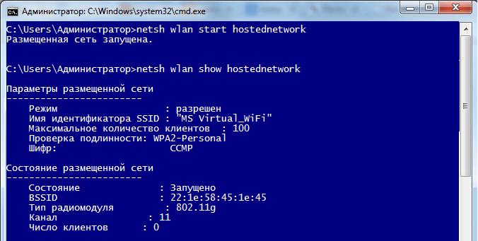 netsh-wlan-start-hostednetwork.png