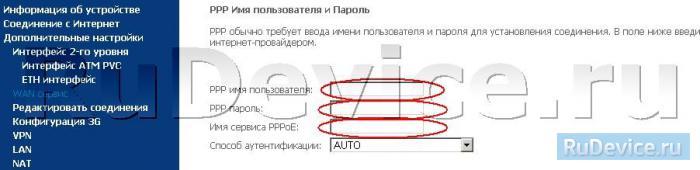 sagemcom-fst-2804-v7-11.jpg