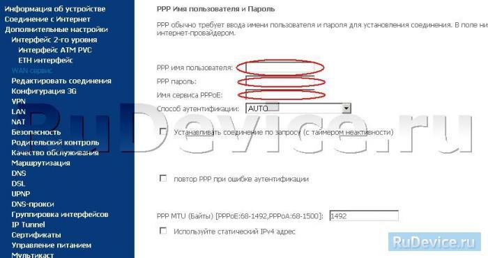 sagemcom-fst-2804-v7-17.jpg