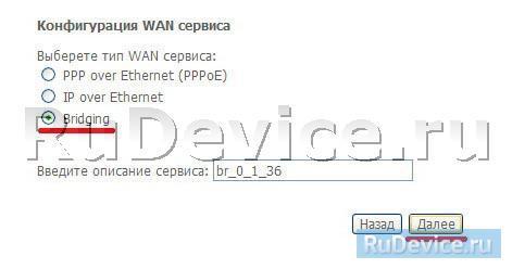 sagemcom-fst-2804-v7-22.jpg