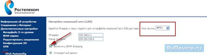 sagemcom-fast_2804-v7-rev1-03.jpg