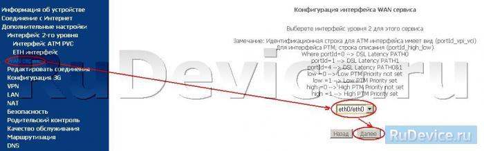 sagemcom-fst-2804-v7-26.jpg