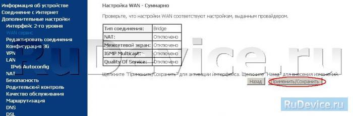 sagemcom-fst-2804-v7-28.jpg