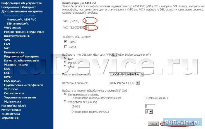 sagemcom-fst-2804-v7-19.jpg