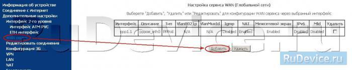 sagemcom-fst-2804-v7-25.jpg