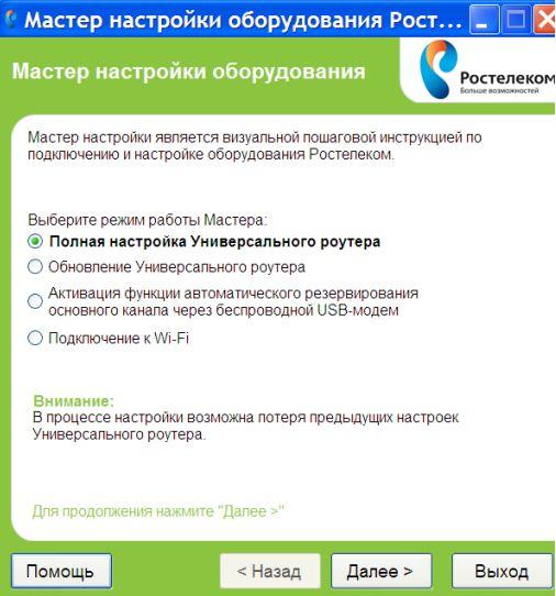 sagemcom-fast-2804-v7-1.jpg