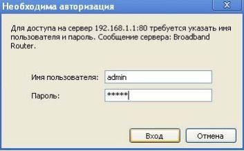 sagemcom-fast-2804-v7-2.jpg