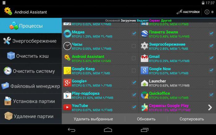 kak-osvobodit-mesta-na-vnutrennej-pamyati-androida.jpg