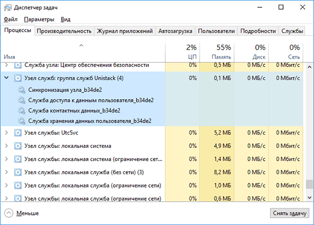 task-manager-02.png