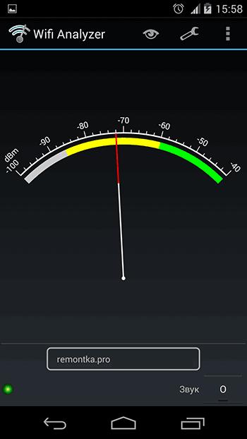 wifi-signal-analyze.png