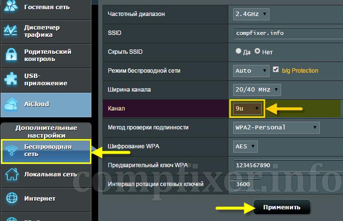 screenshot8752509.png