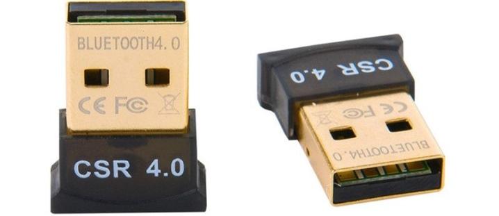 bluetooth-priemniki-dlya-audiosistemy-8.jpg