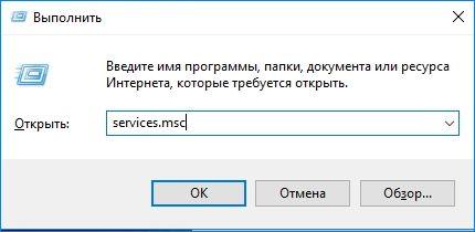 komanda-services-msc.jpg