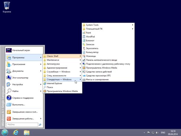 Zapis-zvuka-v-Windows-600x450.png