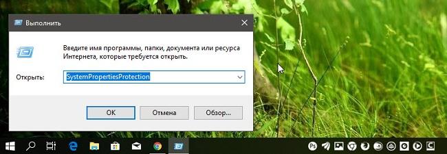 tochka-vosstanovleniya-1.jpg