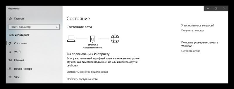 Setevoj-adapter.png