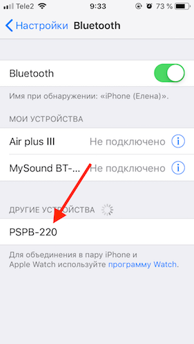 iphone-bluetooth-kolonka.png